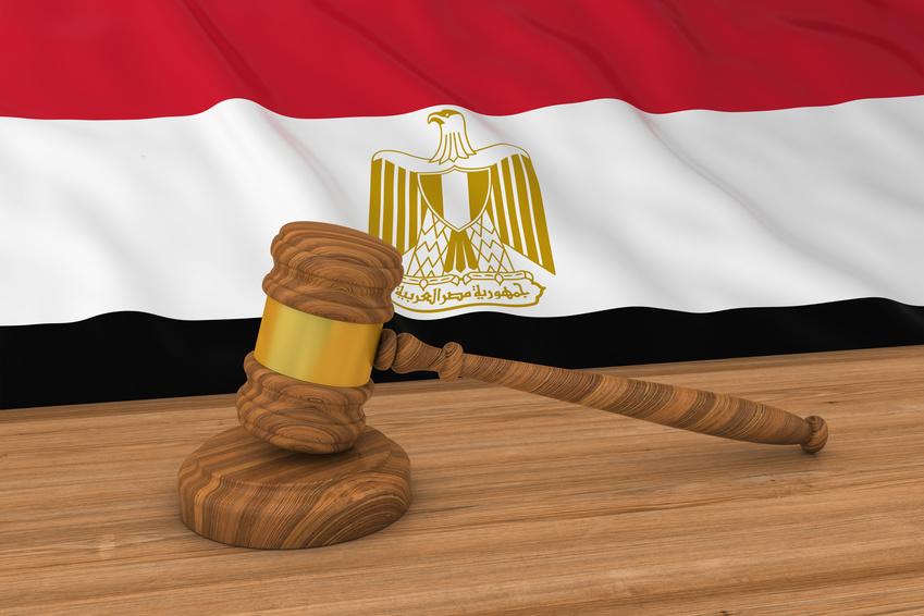 Egipcjanie dostaną swoją ustawę o ochronie danych osobowych