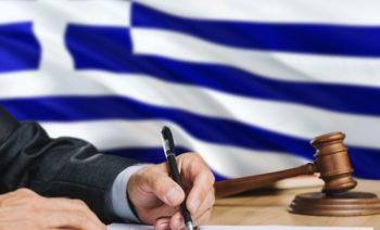 Grecki organ nałożył kary za niewypełnienie zasady privacy by design